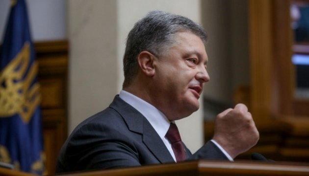 Poroshenko: IMF tranche is green light for investors