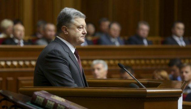 Poroschenko erwartet am Mittwoch nächste IWF-Tranche