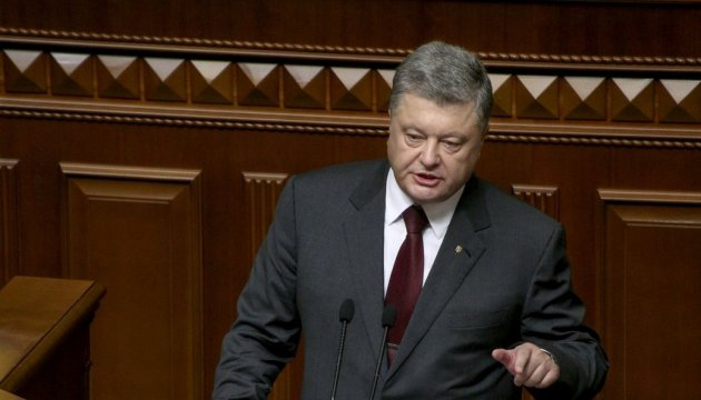Poroshenko: 5% of GDP should be allocated for defense and security in draft state budget 2017