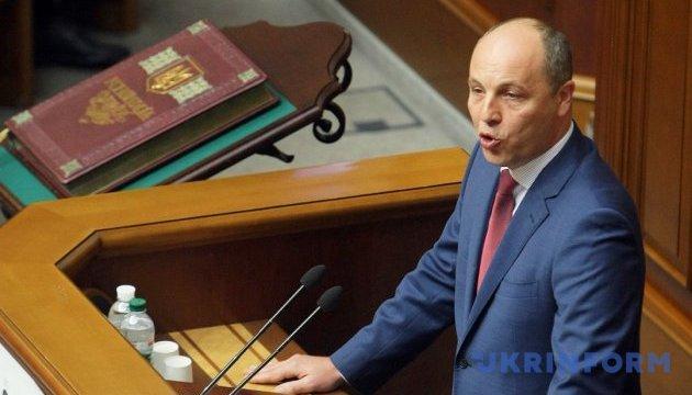 Рада готує заяву щодо виборів до Держдуми - спікер