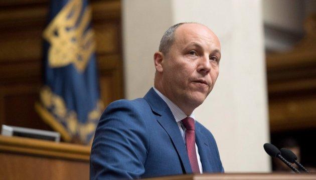 Парубия вызвали в суд, который рассматривает дело Ефремова