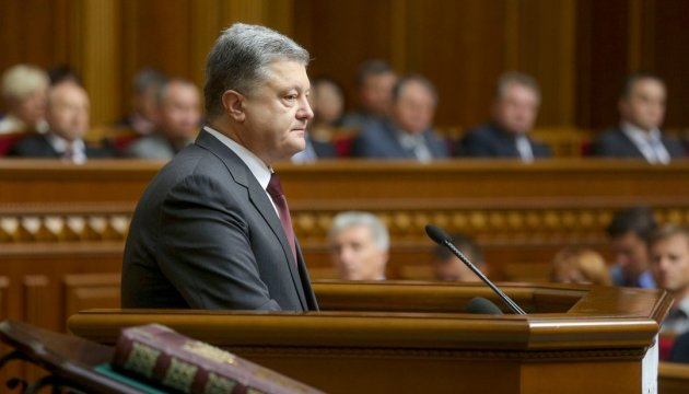 President Poroshenko: No alternative to strategic partnership between Ukraine and Poland