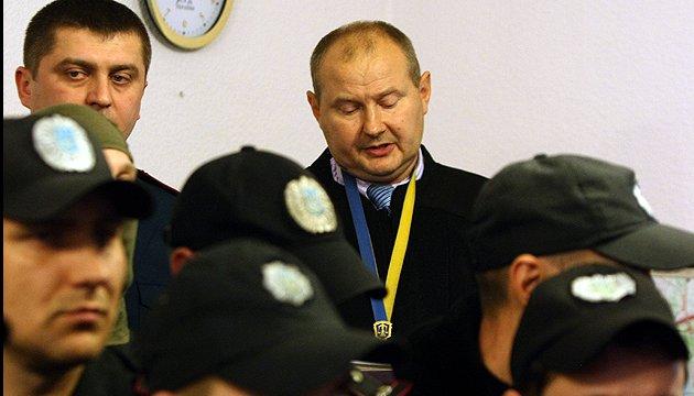 Суддю-втікача Чауса звільнили за прогули