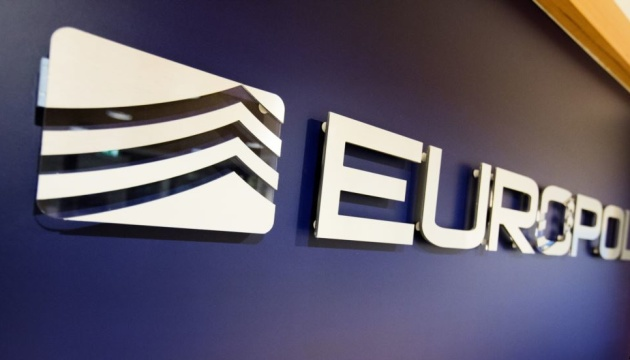 Europol, Ukraine to sign cooperation agreement