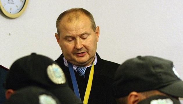 Чаус утік до Криму через Білорусь - ЗМІ