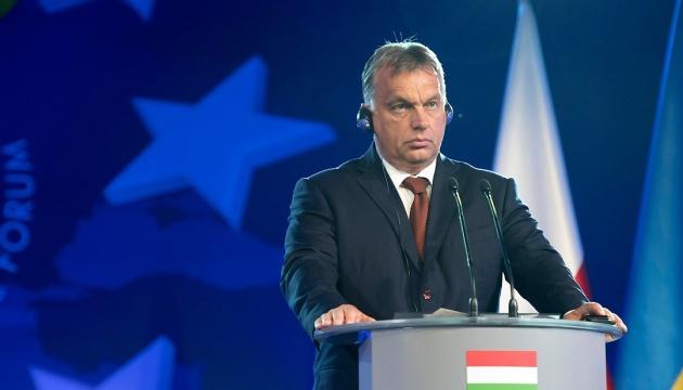 Орбан хочет, чтобы Евросоюз создал новую комиссию по делам мигрантов