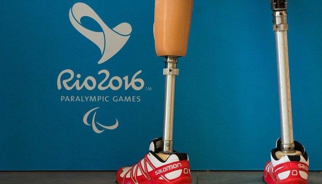 У Ріо-де-Жанейро сьогодні стартують Паралімпійські ігри