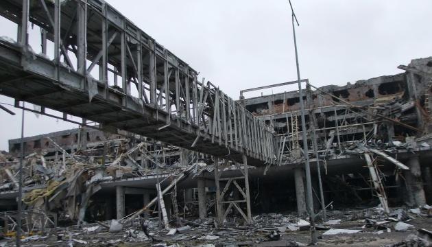 Об обороне Донецкого аэропорта расскажет фильм, снятый на телефон бойцом