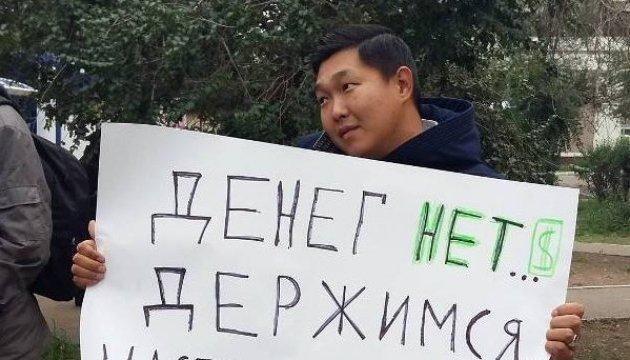 Буряты встретили Медведева плакатом: