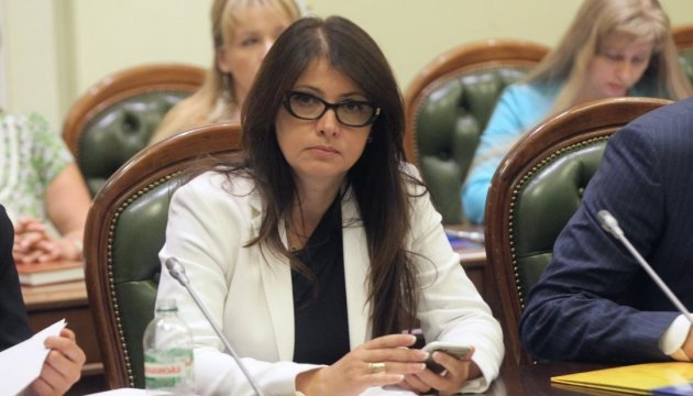 Iryna Fryz: SBU to check Russian cultural centers' activities in Ukraine