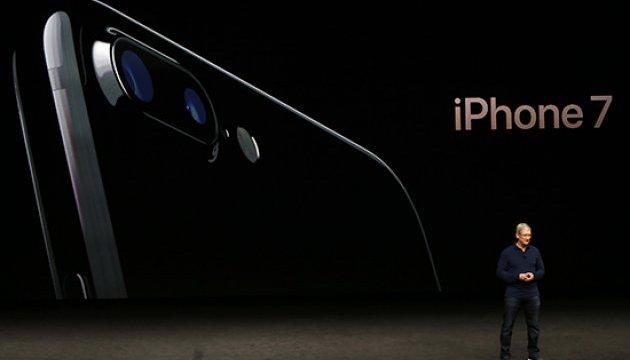 Apple представила iPhone 7 та iPhone 7 Plus