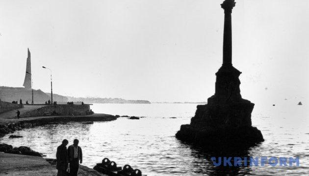У Севастополі на двох пляжах виявили збудник холери