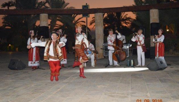 В Йорданії виступив український фольк-гурт