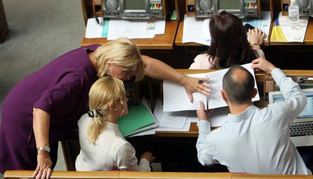 В Раде собирают подписи за Этический кодекс нардепов