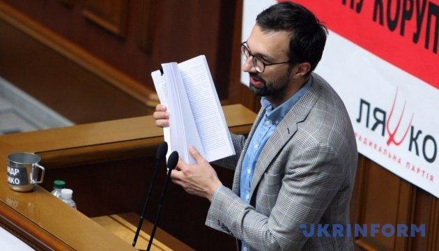 В НАПК нашли признаки нарушения при покупке квартиры нардепом Лещенко