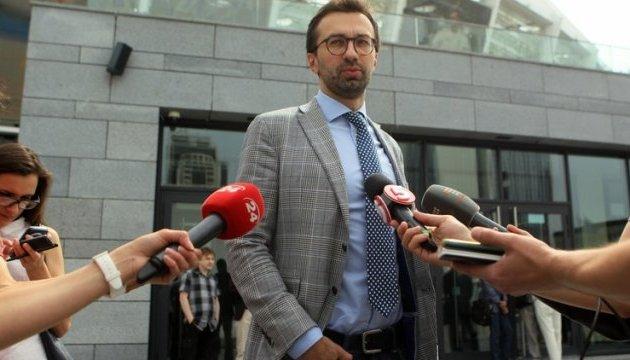 А кому квартиру депутата Лещенко?
