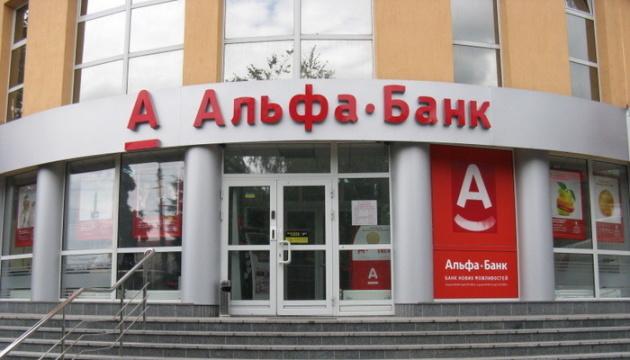 """Из-за санкций """"Альфа-банк"""" отказался обслуживать российский ВПК"""