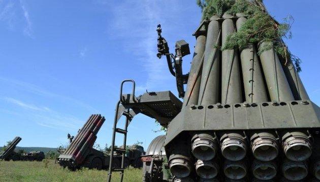 Артилеристи провели навчання в зоні АТО - Міноборони