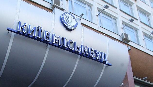 Київміськбуд розпочав роботи на перших двох об'єктах Укрбуду