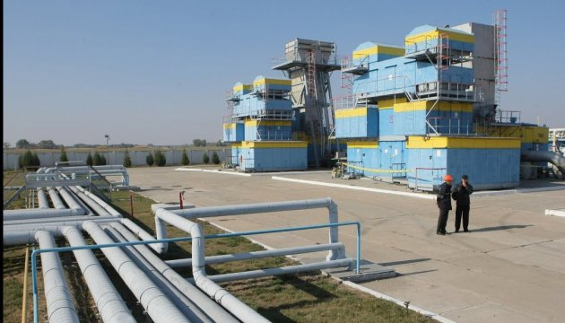 Ukraine to pump additional 2.5 bcm of gas for winter
