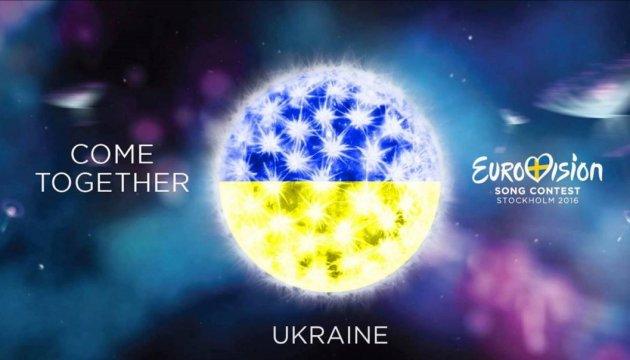 До Євробачення в Києві з'являться схеми маршрутів та озвучення зупинок англійською