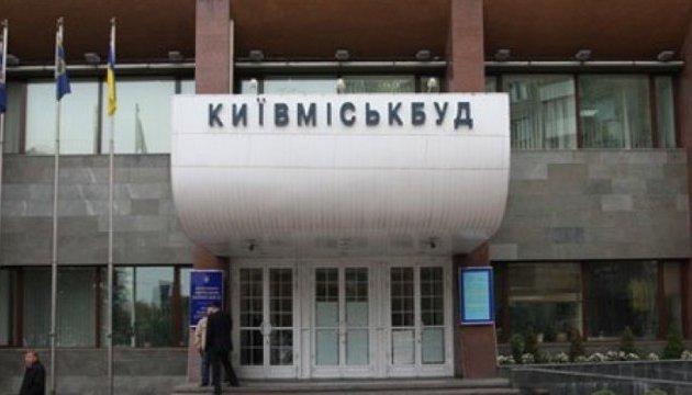Топ-мененджер Київміськбуду часів Черновецького отримав підозру