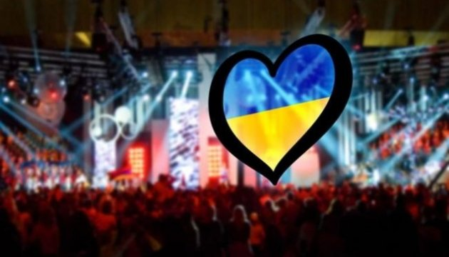 Kyiv to host Eurovision 2017