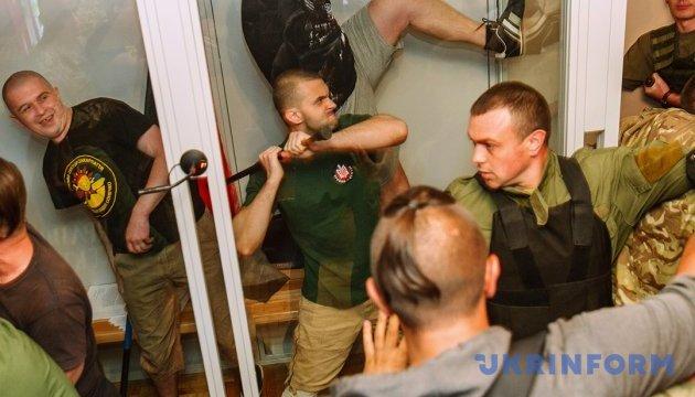 Мукачівська справа: активісти заблокували суд через перенесення слухання