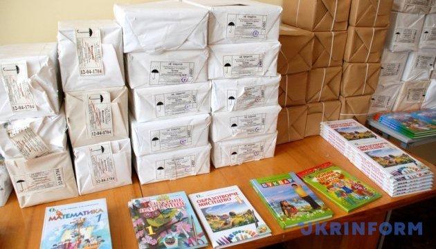 Для молодшої школи надрукують хрестоматії з українськими письменниками