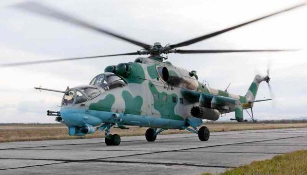 Укроборонпром представив модернізований ударний вертоліт