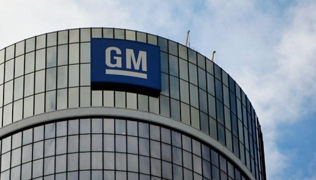 General Motors отзывает 800 тысяч авто