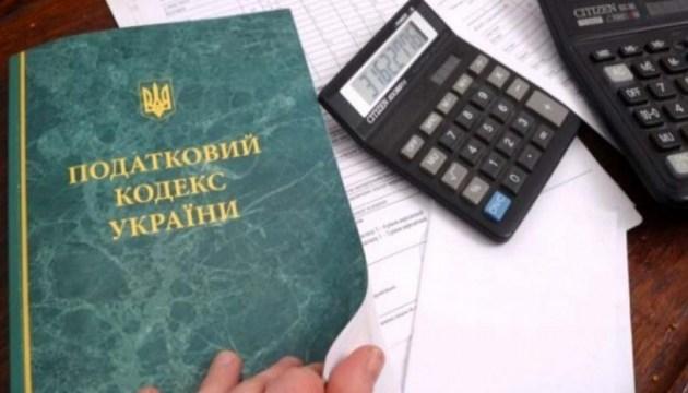 Зміни до Податкового кодексу пройшли перше читання