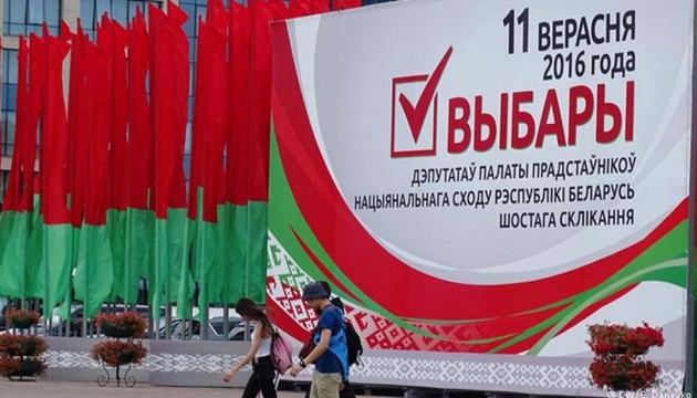 Верховний суд Білорусі відмовився оскаржувати результати виборів