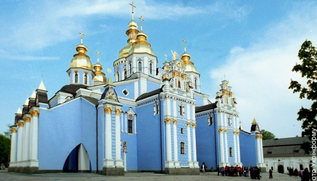УПЦ КП хоче через суд залишити собі Михайлівський Золотоверхий