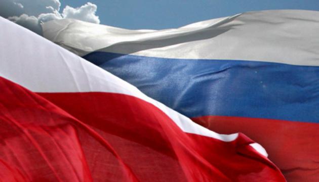 В правительстве Моравецкого заявляют, что политика Москвы угрожает безопасности Польши
