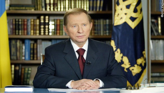 Energy ministers of Ukraine and Russia to discuss energy supply to Donbas on Sept 21 in Minsk– Kuchma