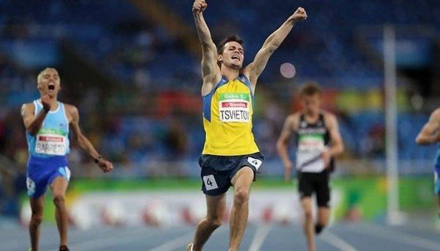 Паралимпиада: у Украины три новые медали и один рекорд