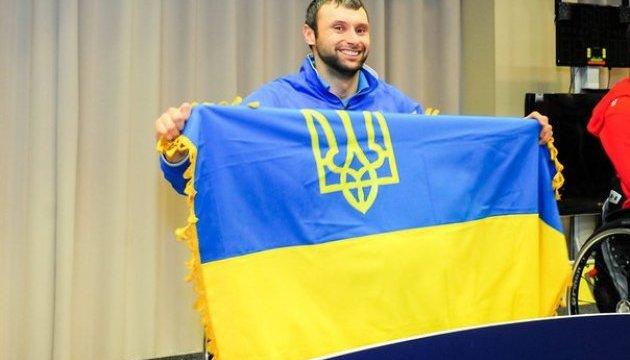 Украина завоевала еще одно