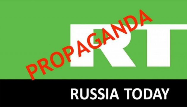 У Британії можуть заборонити Russia Today