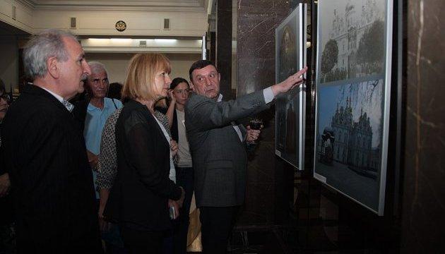 В Болгарії відкрилася фотовиставка про Києво-Печерську Лавру