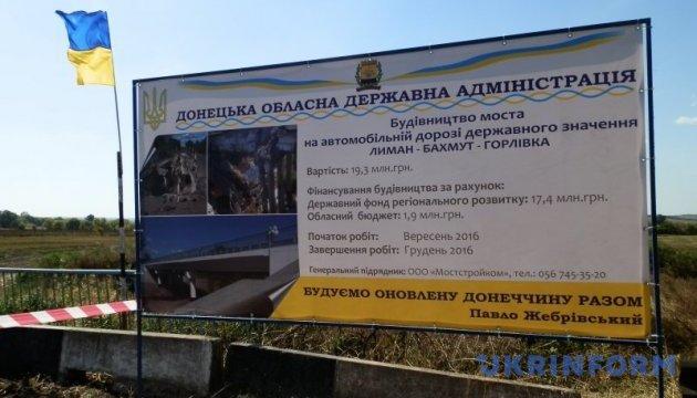 На Донеччині розпочалося будівництво ще одного зруйнованого бойовиками мосту