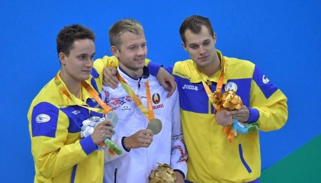 Ukrainians win three more gold medals at Paralympics