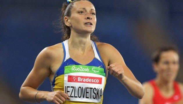 Україна зберігає третє місце в медальному заліку Паралімпіади