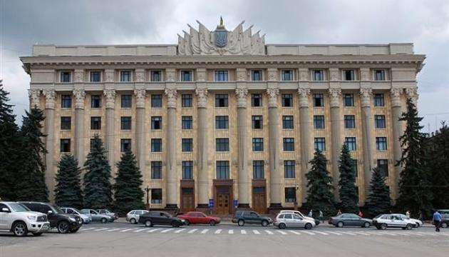 Сессию Харьковского горсовета перенесли на неделю - впервые за 5 лет