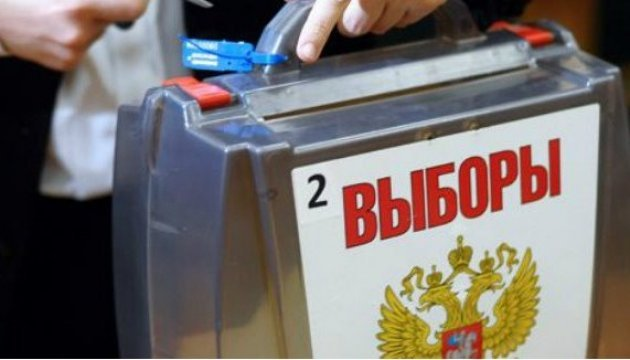 Ukraine calls on Council of Europe not to recognize Russian elections in Crimea