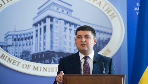 PM Groysman planning an official visit to Georgia