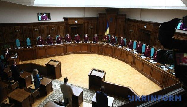Новый закон о Конституционном суде вступил в силу