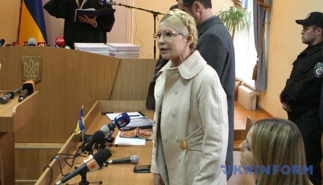 Тимошенко утверждает, что услышала от Трампа о поддержке Украины