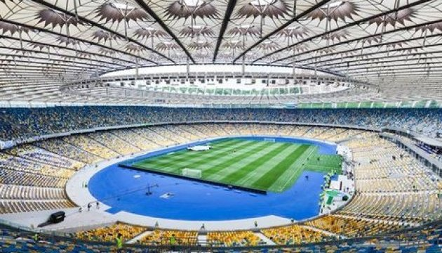 Kyiv to host 2018 Champions League Final