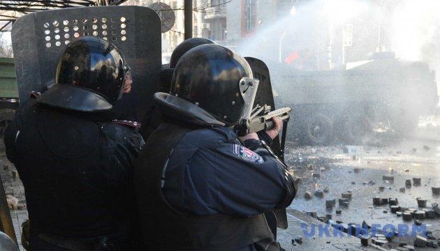 Дело экс-командира взвода киевского